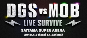 DGS vs MOB LIVE SURVIVE